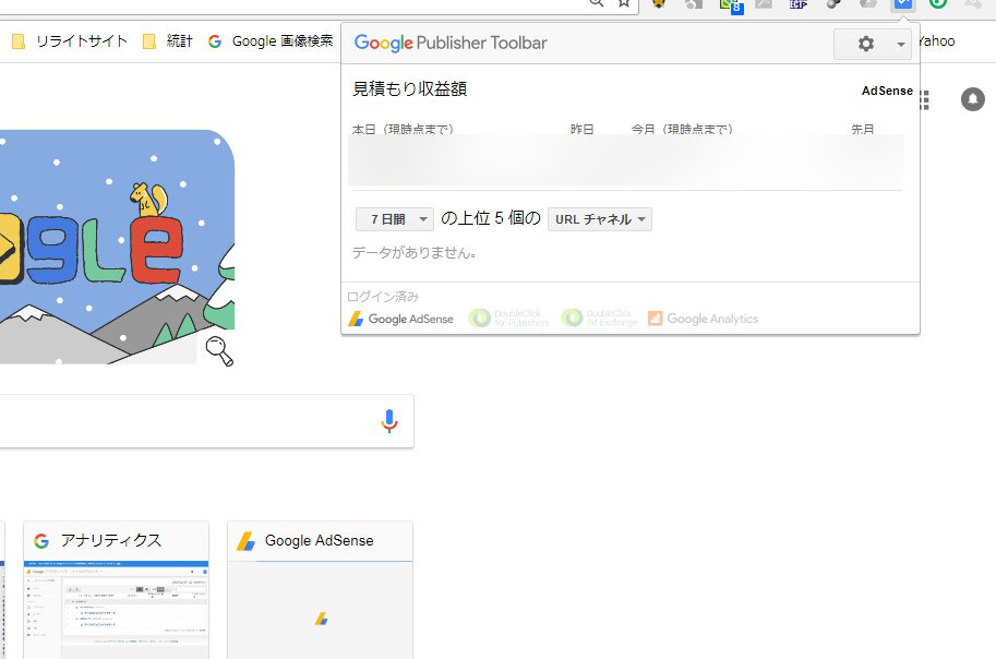 Google Publisher Toolbarで「数秒後にもう一度やり直してください」とでるエラーメッセージの解消法
