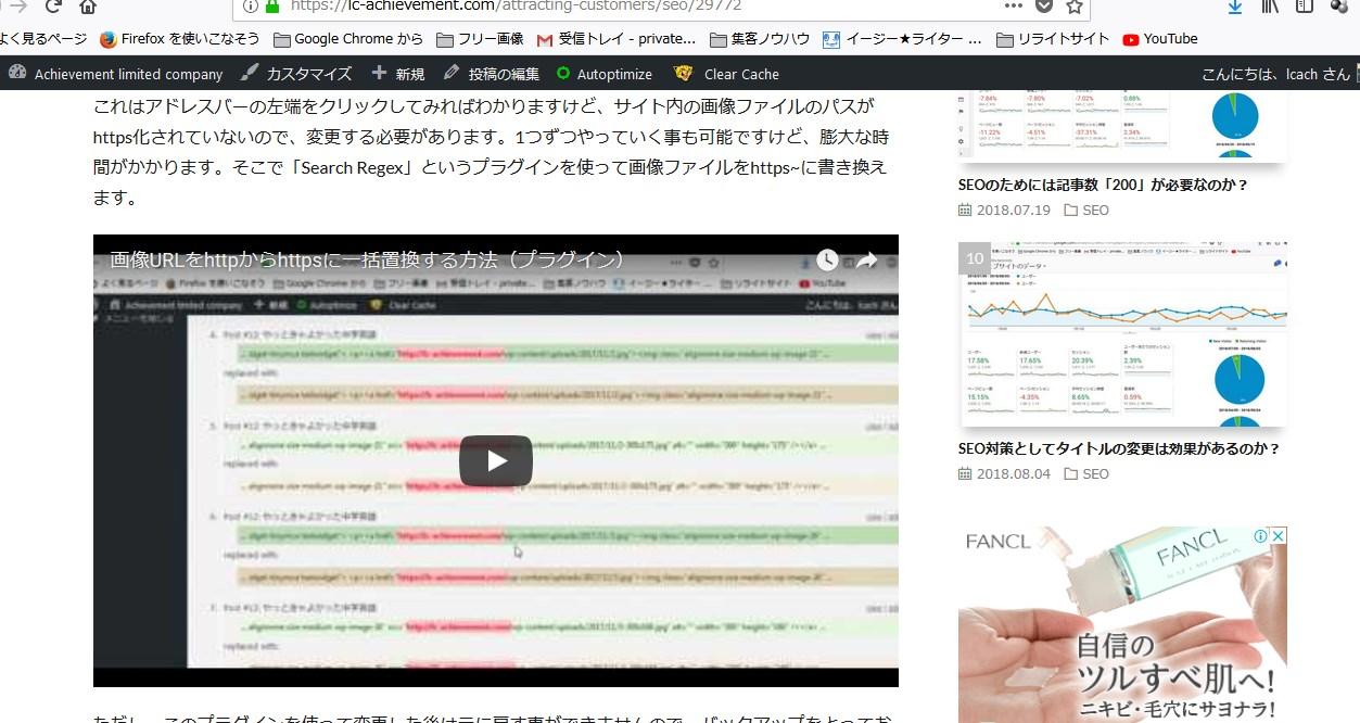 youtube動画をレスポンシブ対応にCSSで調整する方法
