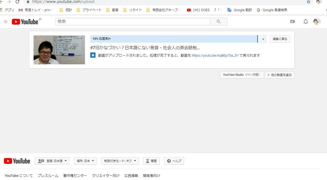 YとWは日本語にない発音